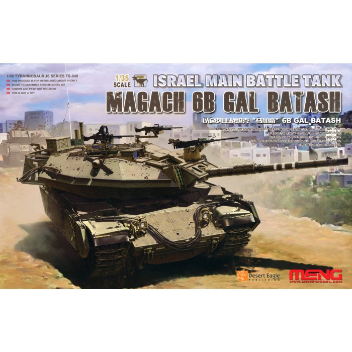 Meng 1/35 Israel Main Battle Tank Magach 6B GAL BATASH