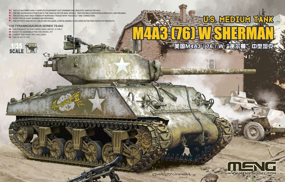 Meng 1/35 U.S. Medium Tank M4A3 (76) W