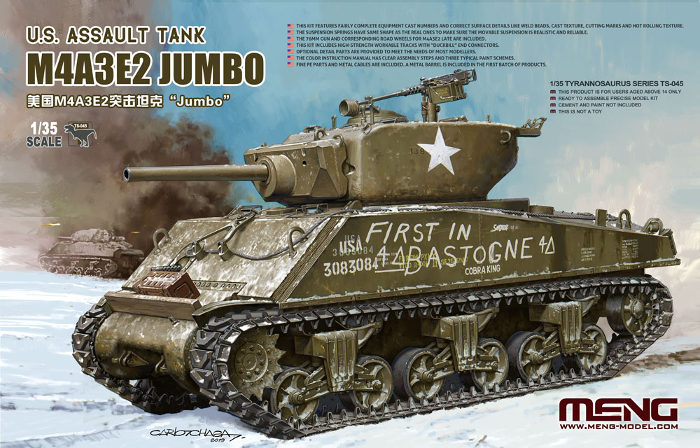 Meng 1/35 US Asault Tank M4E3A2 Jumbo
