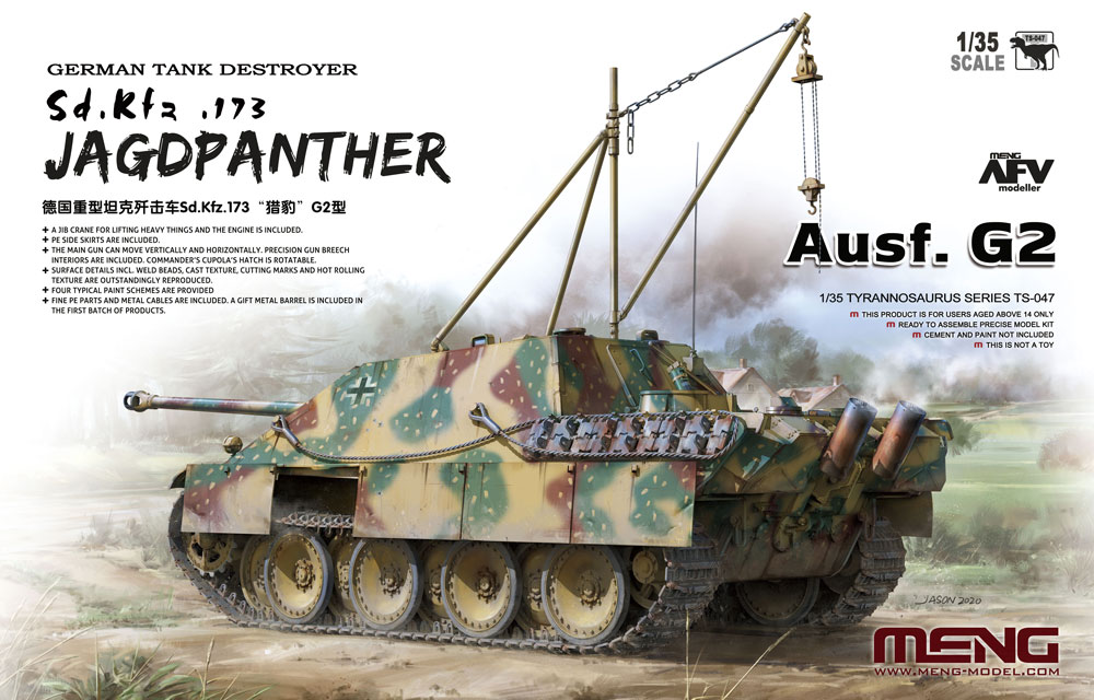 Meng 1/35 German Tank Destroyer Sd. Kfz.173. Jagapanther Ausf.G2