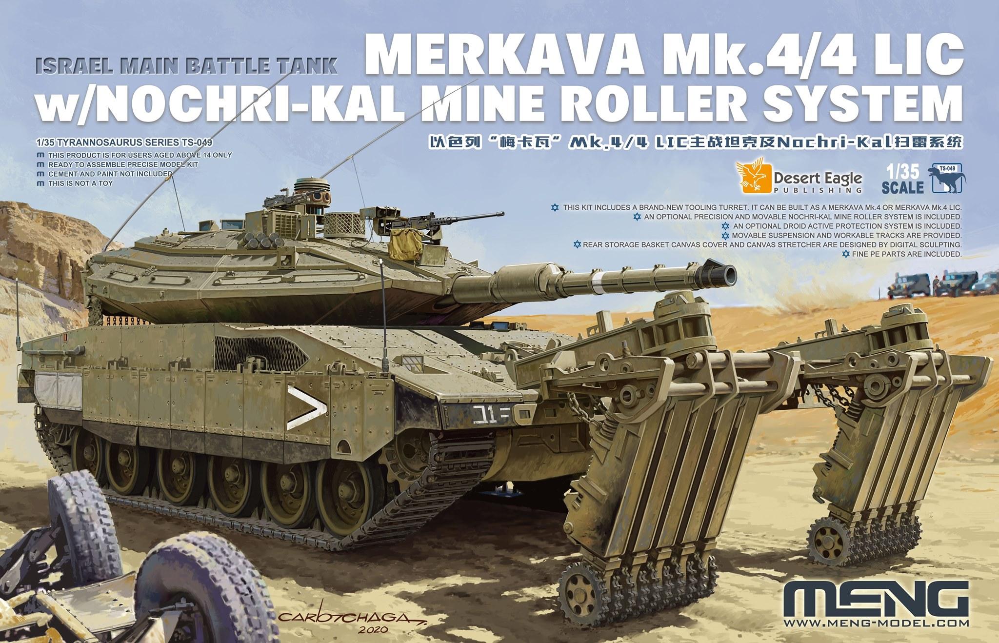 Meng 1/35 Israel Main Battle Tank Merkava Mk.4/4LIC w/Nochri-Kal Mine Roller System