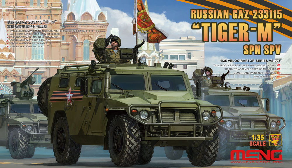 Meng 1/35 Russian GAZ 233115 �TIGER-M� SPN SPV