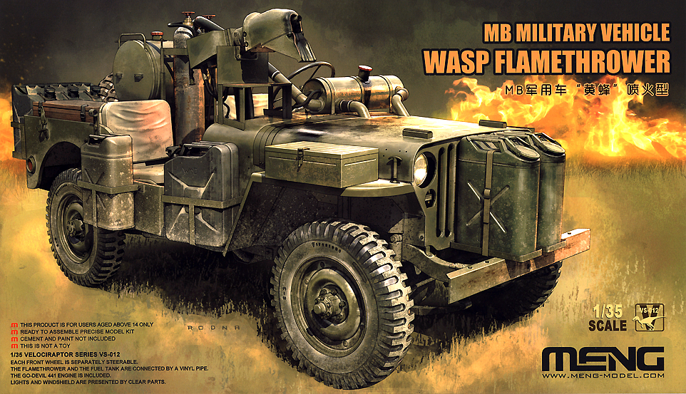 Meng 1/35 MB Military Vehicle WASP Flamethrower