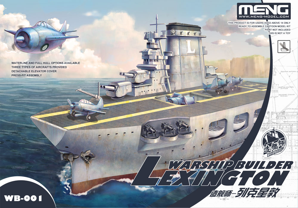 Meng Warship Builder - Lexington (CARTOON MODEL)