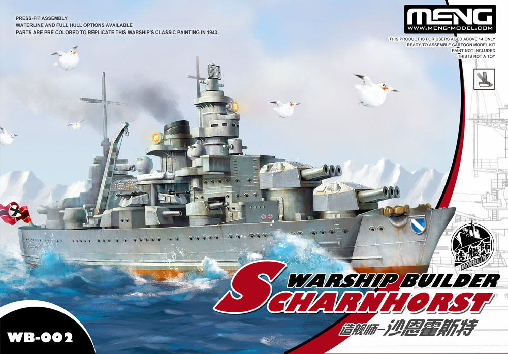 Meng Warship Builder � Scharnhorst (CARTOON MODEL)