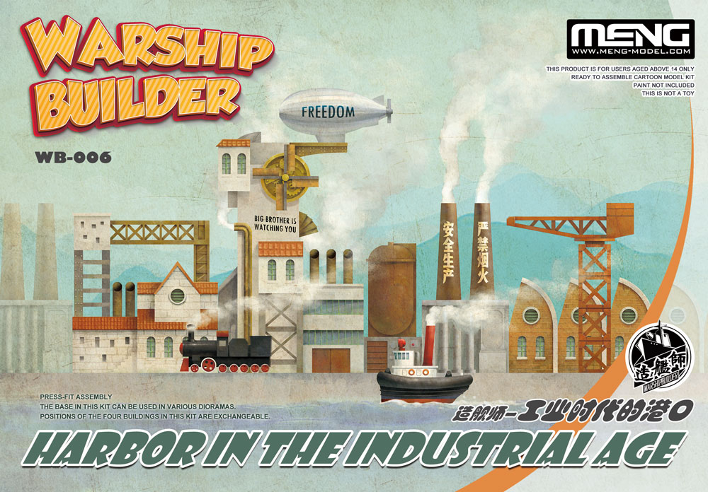 Meng WARSHIP BUILDER � HARBOR IN THE INDUSTRIAL AGE