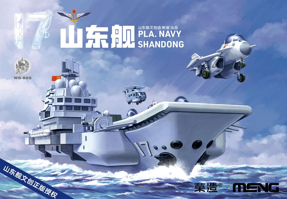 Meng Warship Builder PLA Navy Shandong, Cartoon Model