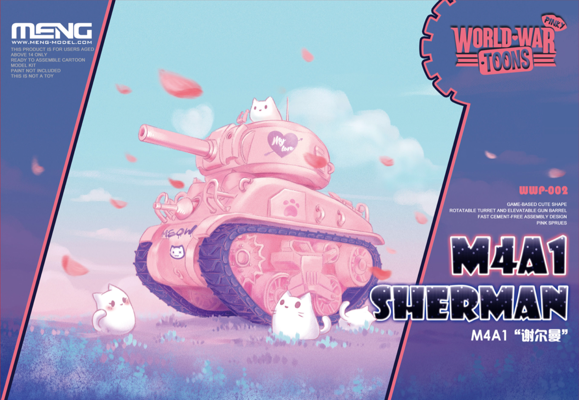 Meng M4A1 Sherman (CARTOON MODEL, PINK COLOR)