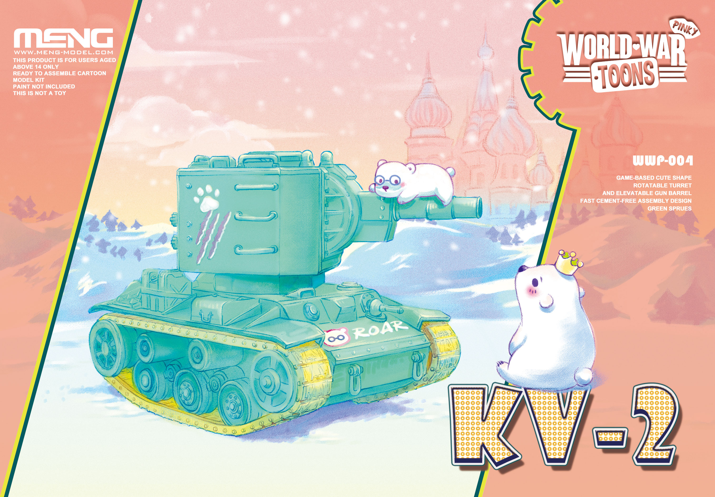 Meng KV-2 (CARTOON MODEL)