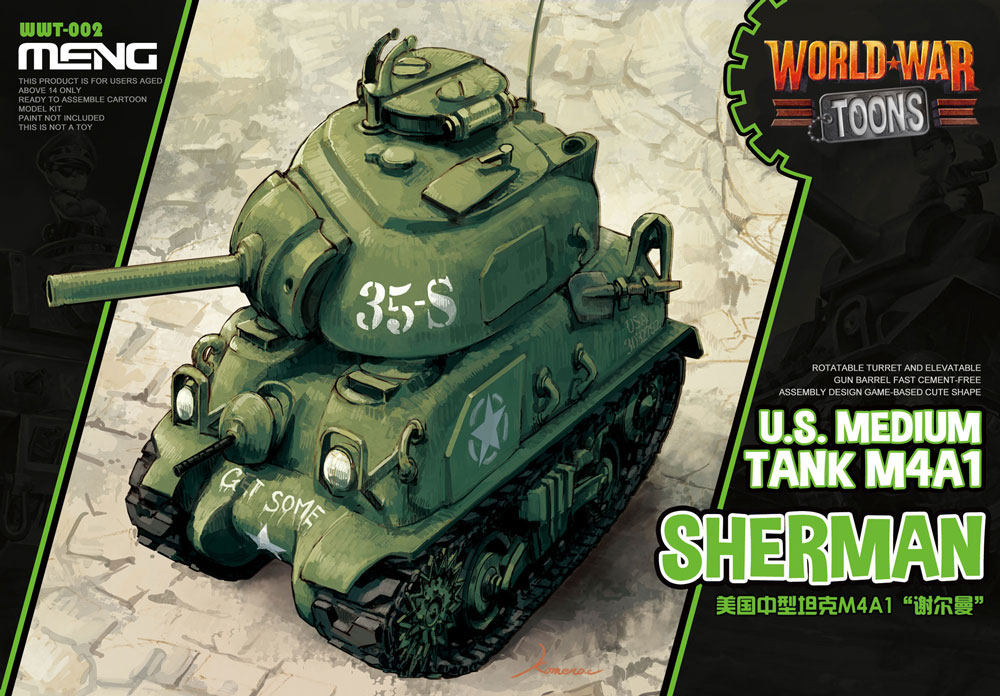 Meng US Medium Tank M4A1 Sherman (CARTOON MODEL)