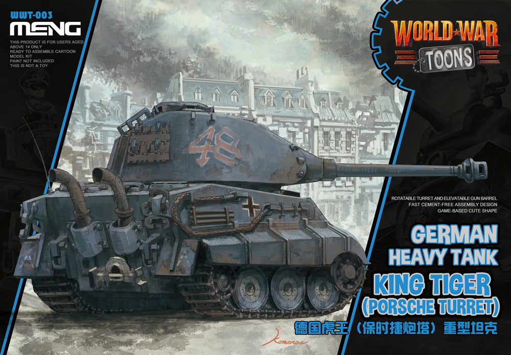 Meng German Heavy Tank King Tiger (Porsche Turret) (CARTOON MODEL)