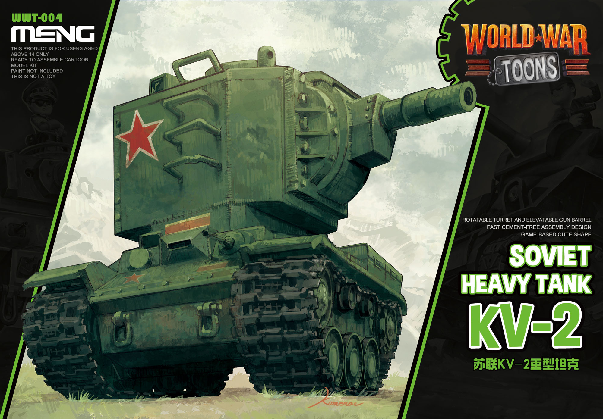 Meng Soviet Heavy Tank KV-2 (cartoon model)