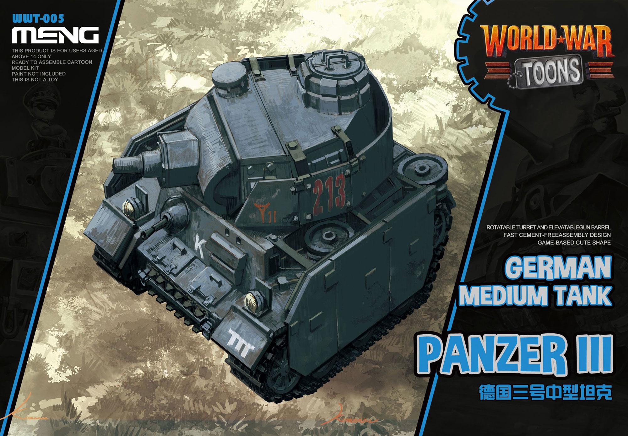 Meng German Medium Tank Panzer III