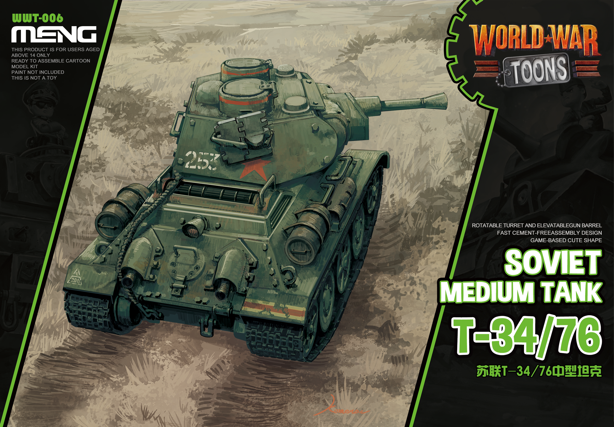 Meng Soviet Medium Tank T-34/76 (CARTOON MODEL)