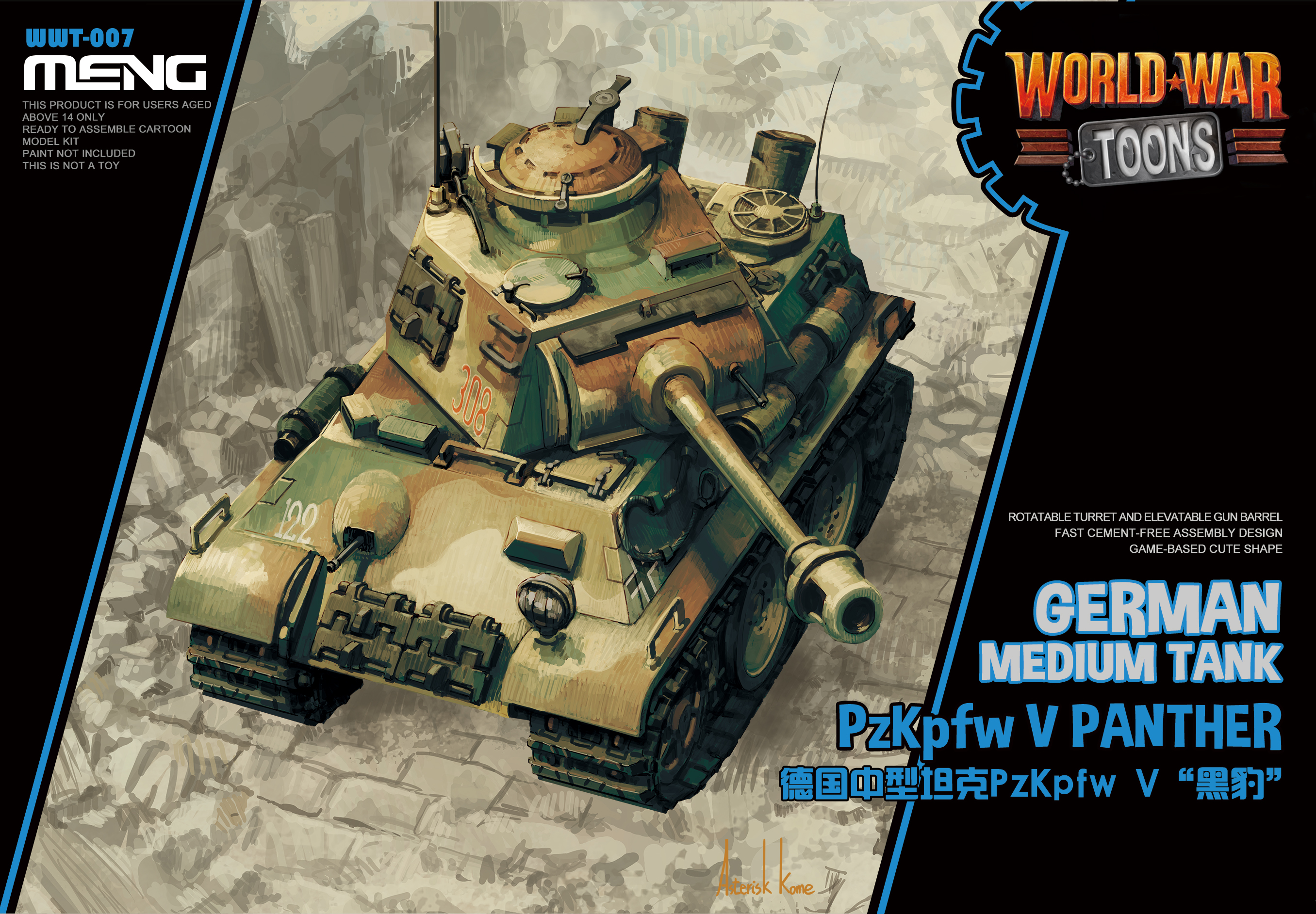 Meng German Medium Tank PzKpfw V Panther (CARTOON MODEL)