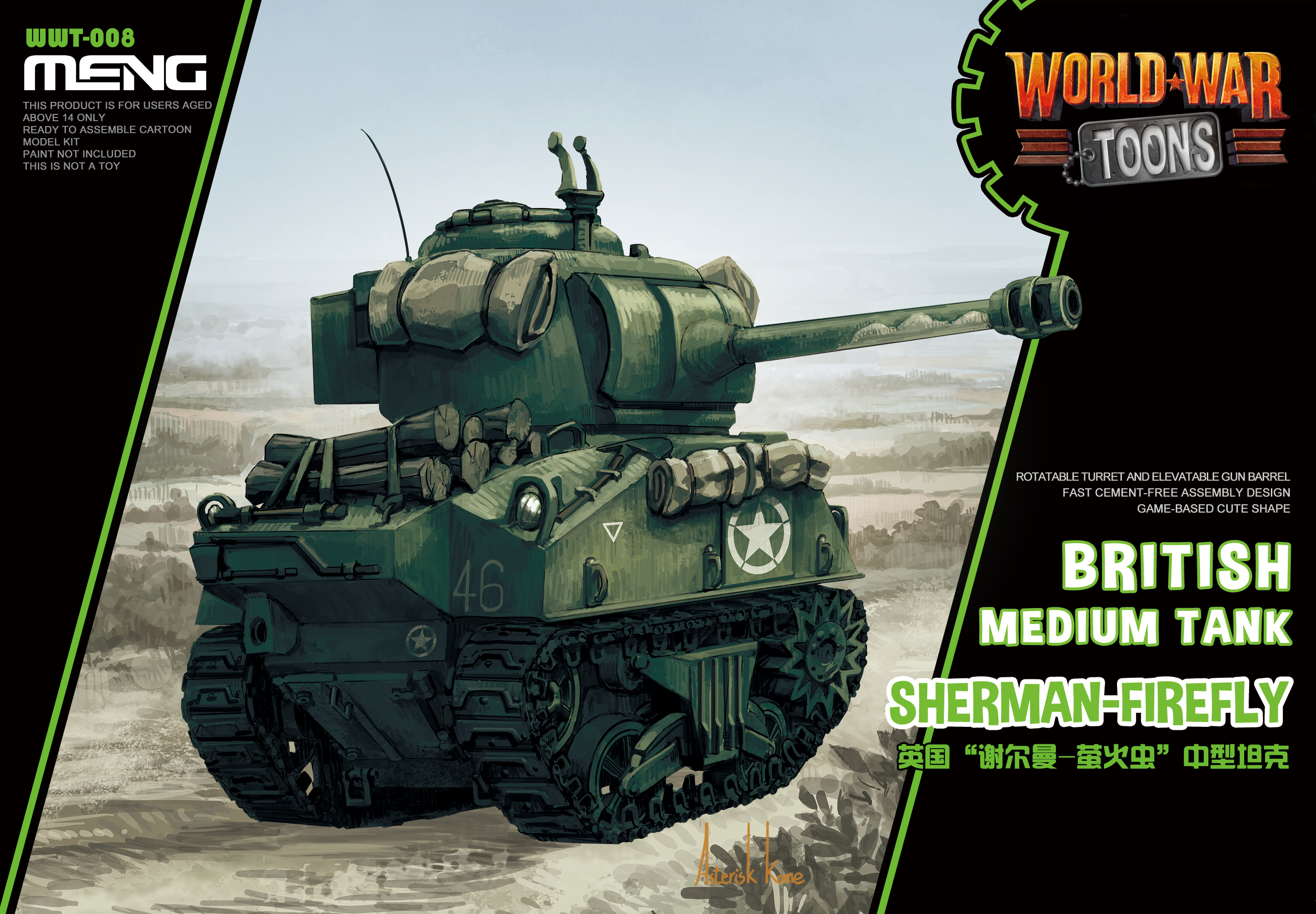Meng British Medium Tank Sherman-Firefly (CARTOON MODEL)