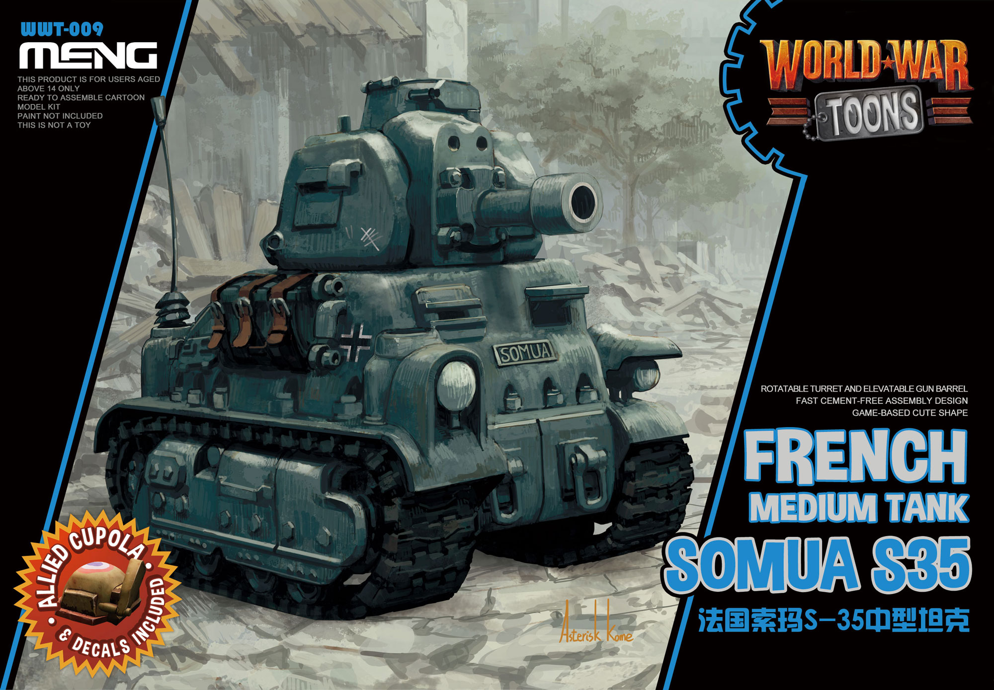 Meng French Medium Tank Somua S-35 (CARTOON MODEL)
