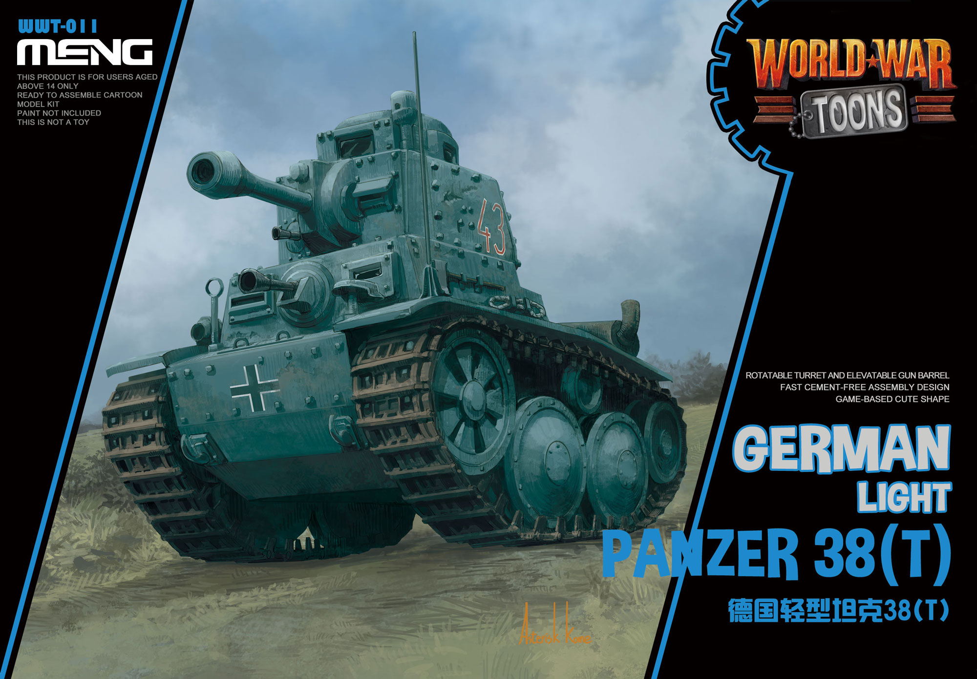 Meng German Light Panzer 38(T) (CARTOON MODEL)