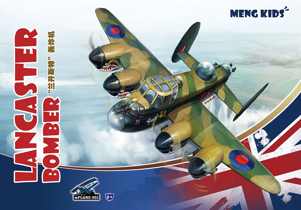 Meng Lancaster Bomber (CARTOON MODEL)