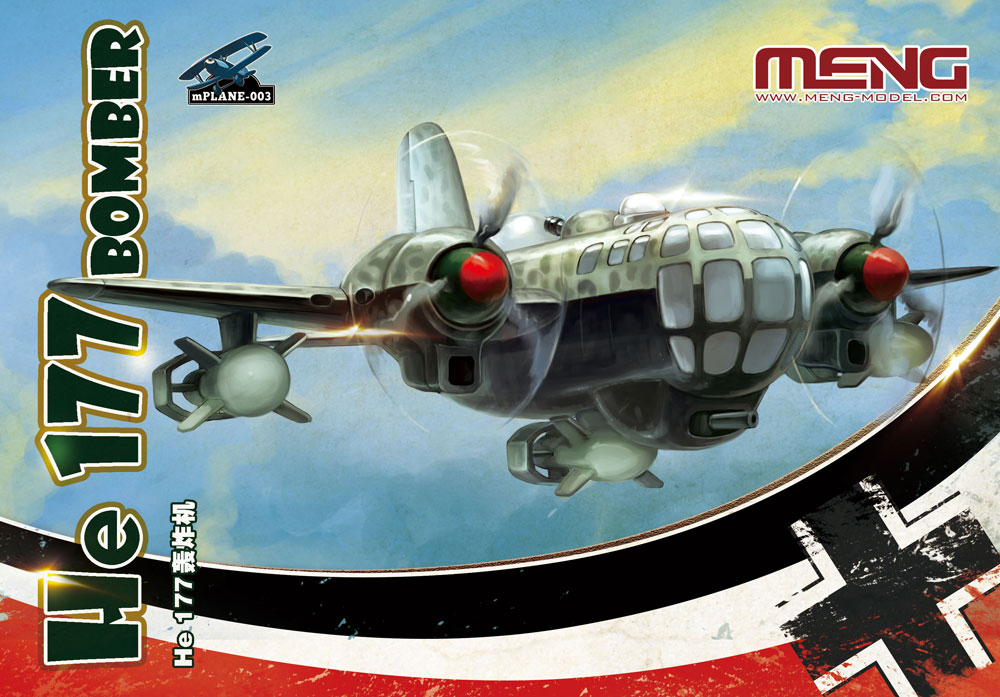 Meng He 177 Bomber (CARTOON MODEL)