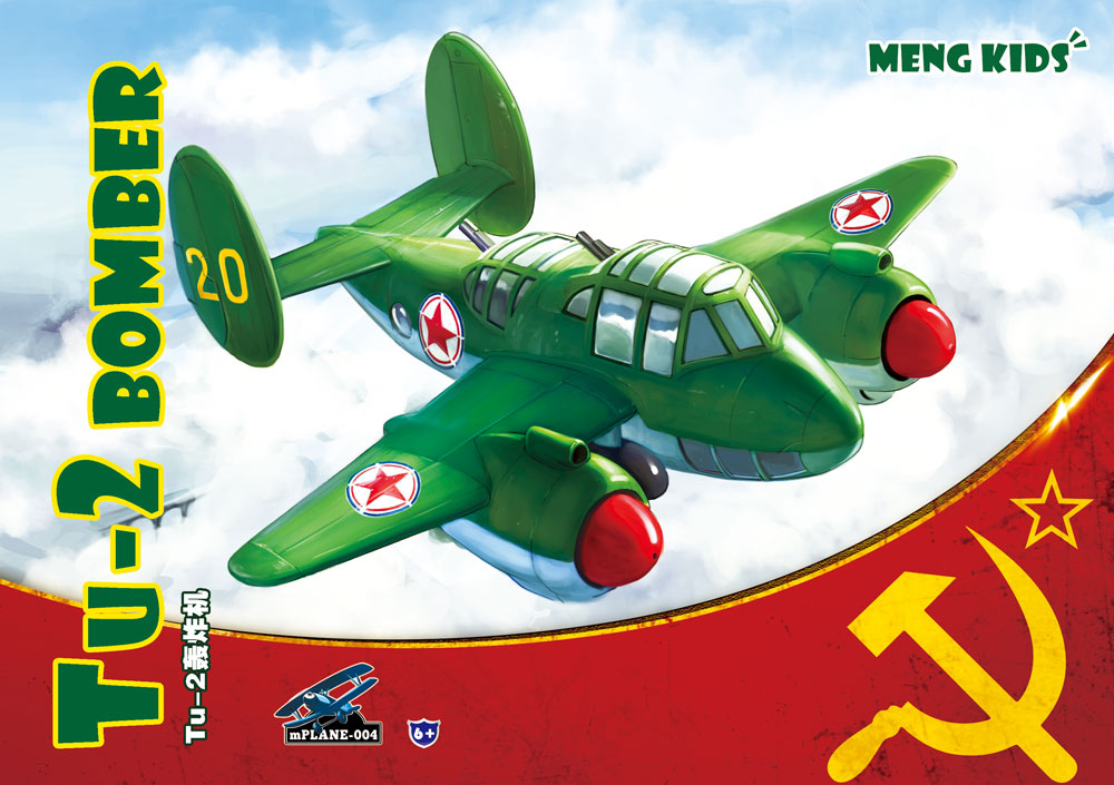 Meng Tu-2 Bomber (CARTOON MODEL)