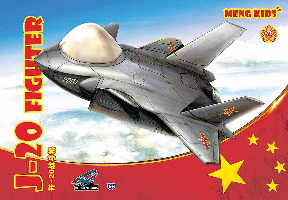 Meng J-20 Fighter Cartoon Model