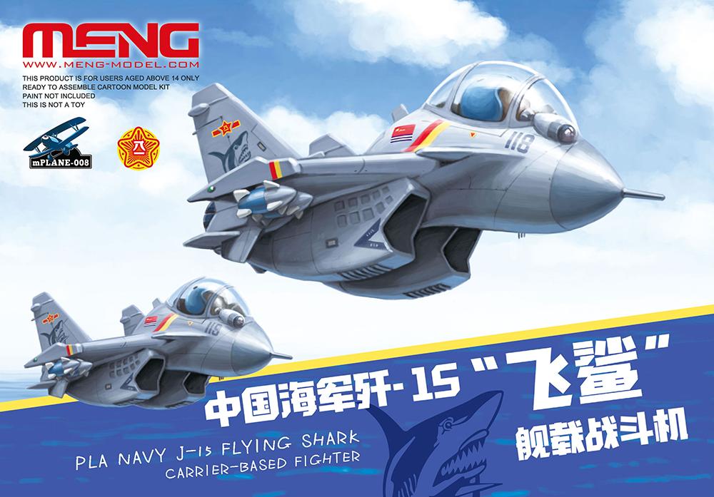 Meng Carrier-Based Fighter Pla Navy J-15 Flying Shark, Cartoon Model