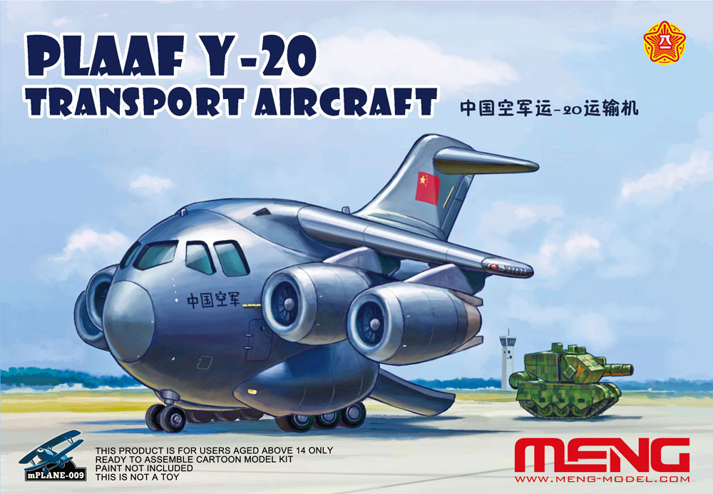 Meng PLAAF Y-20 Transport Aircraft, Cartoon Model