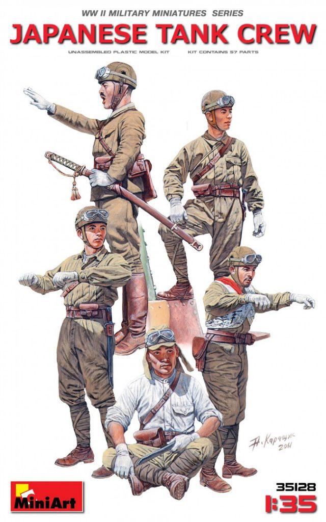 MiniArt Japanese Tank Crew (1/35)