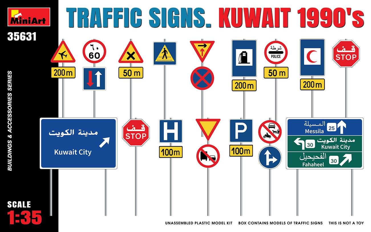 Miniart 1/35 Kuwait's 1990 Traffic Signs