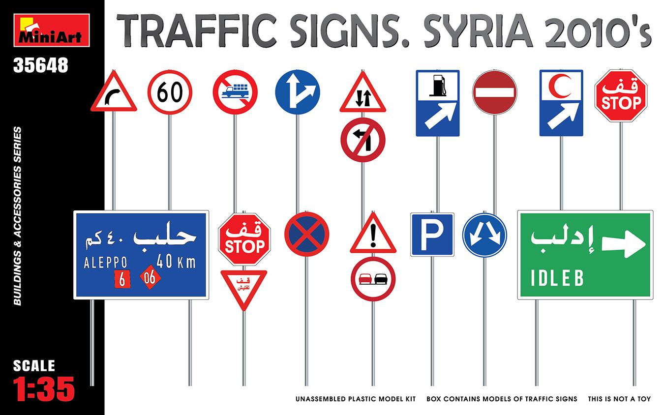 MiniArt 1/35 Traffic Signs. Syria 2010'S
