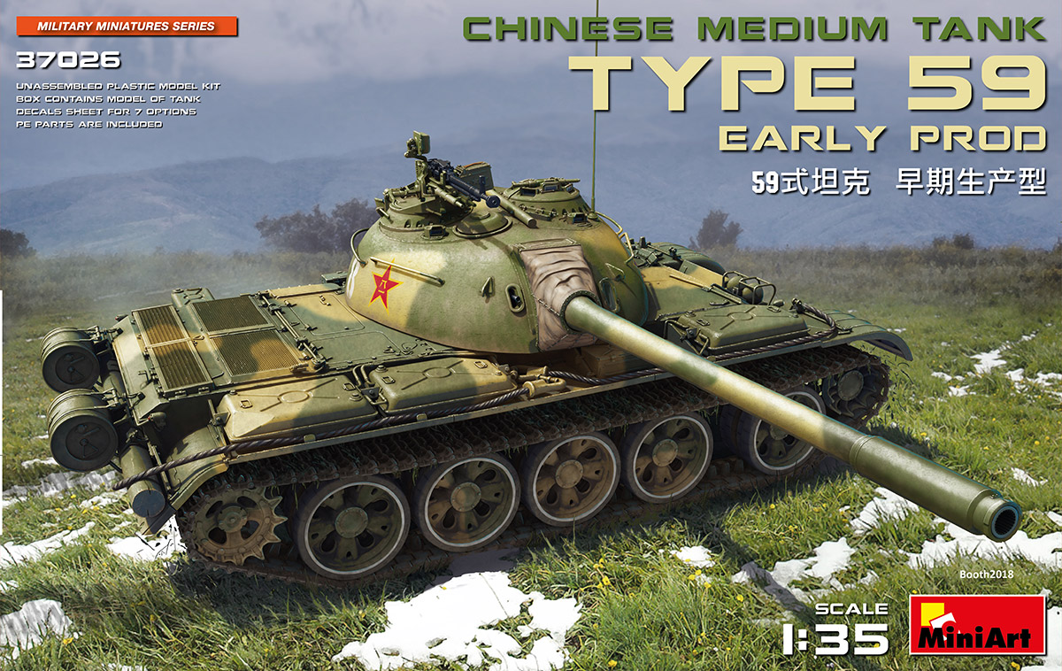 MiniArt Type 59 Early Prod. Chinese Medium Tank (1/35)