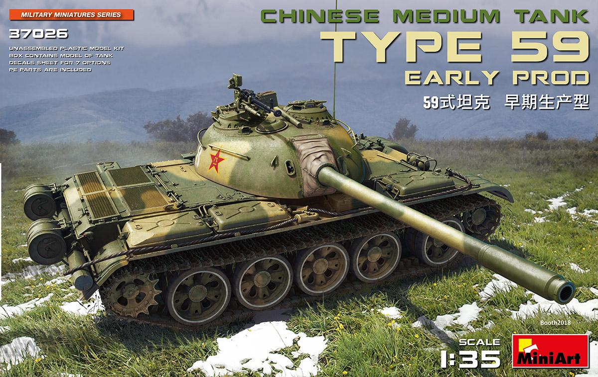 MiniArt Type 59 Early Prod. Chinese Medium Tank (1/35)