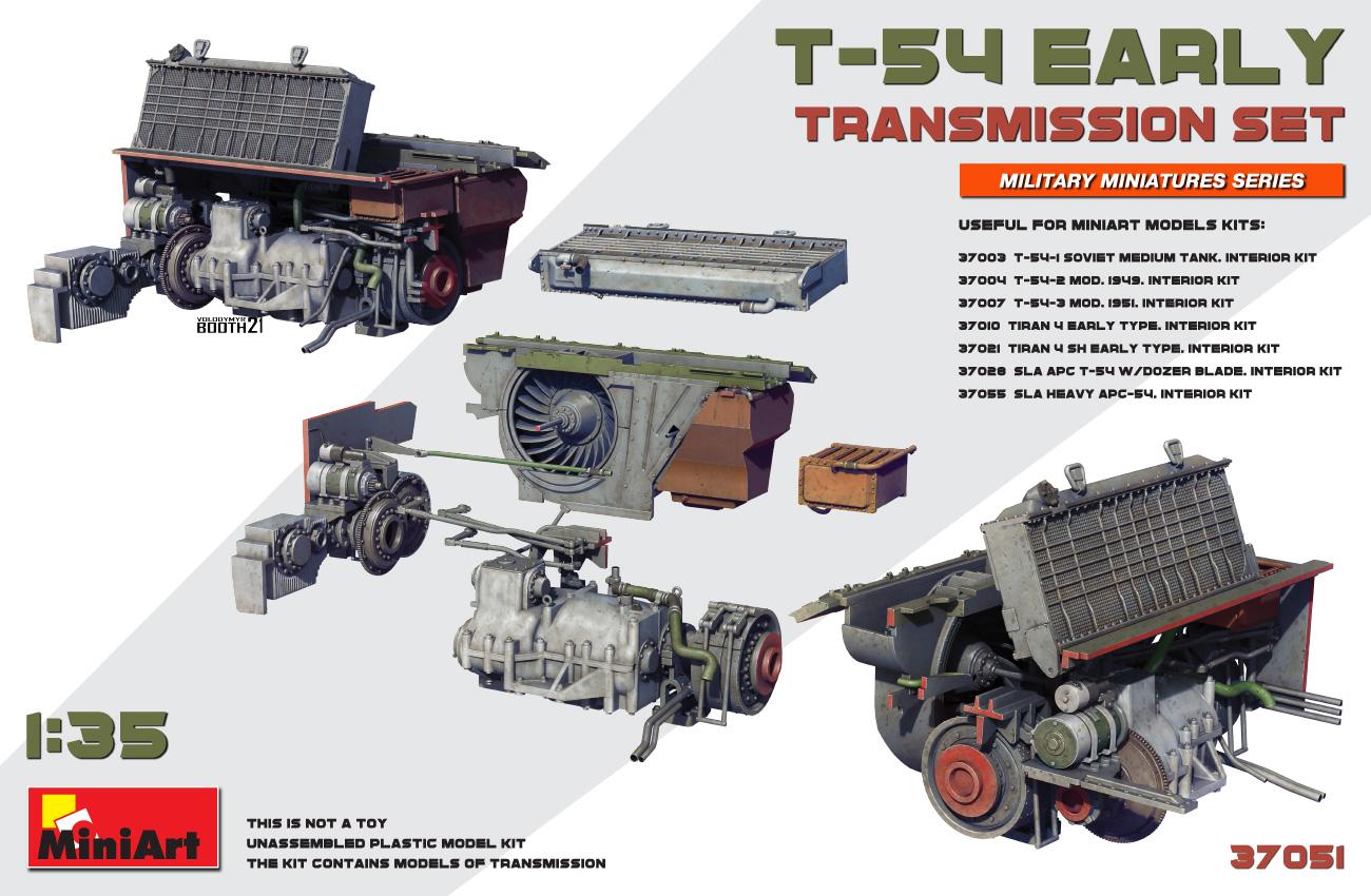 Miniart 1/35 T-54 Early Transmission Set
