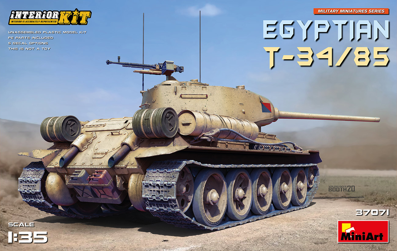 MiniArt Egyptian T-34-85. Interior Kit