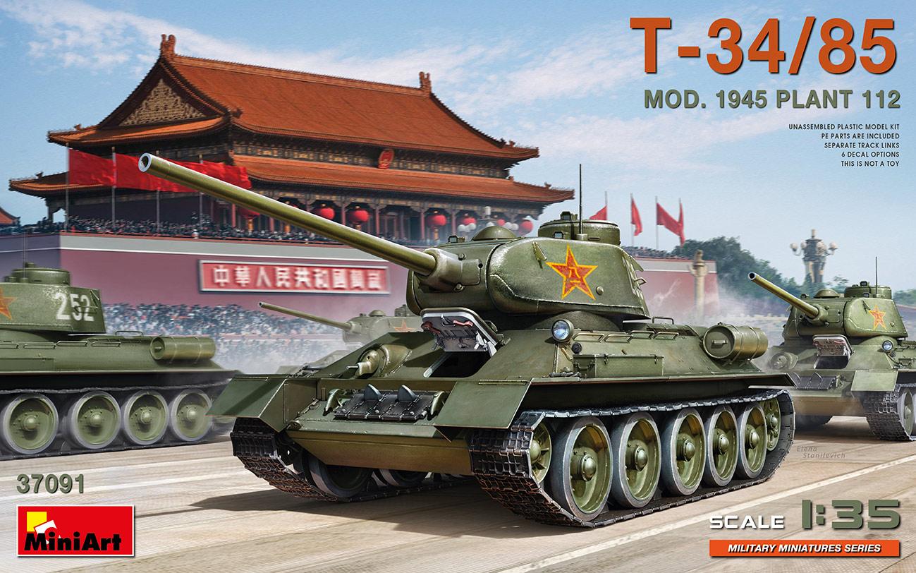 MiniArt 1/35 T-34/85 Mod. 1945 Plant 112