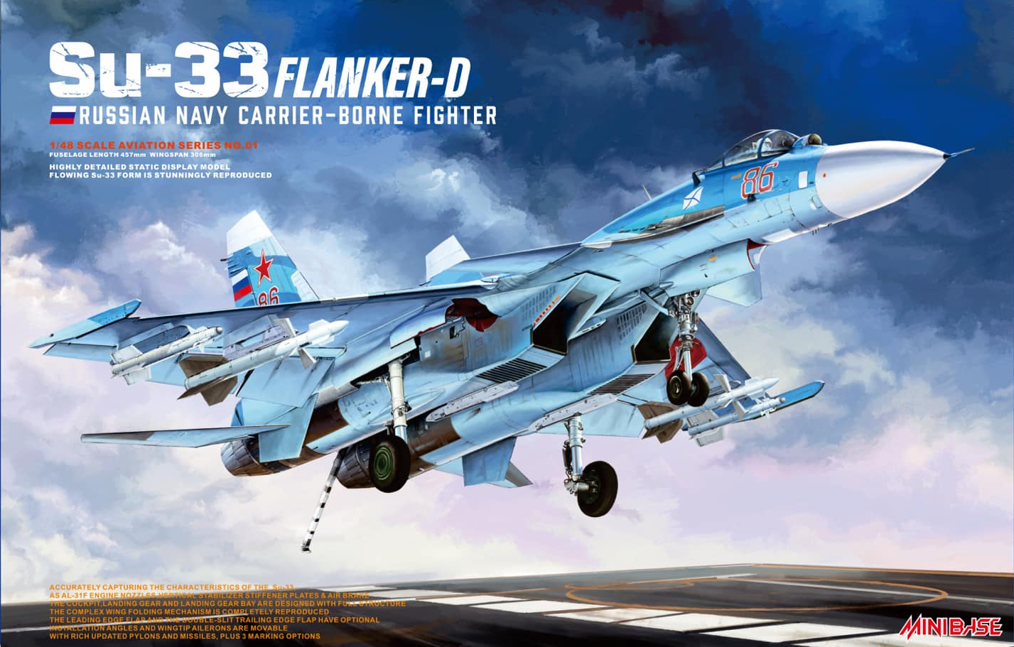 Minibase 1/48 SU-33 Flanker-D, Russian Navy Carrier-Borne Fighter Aircraft