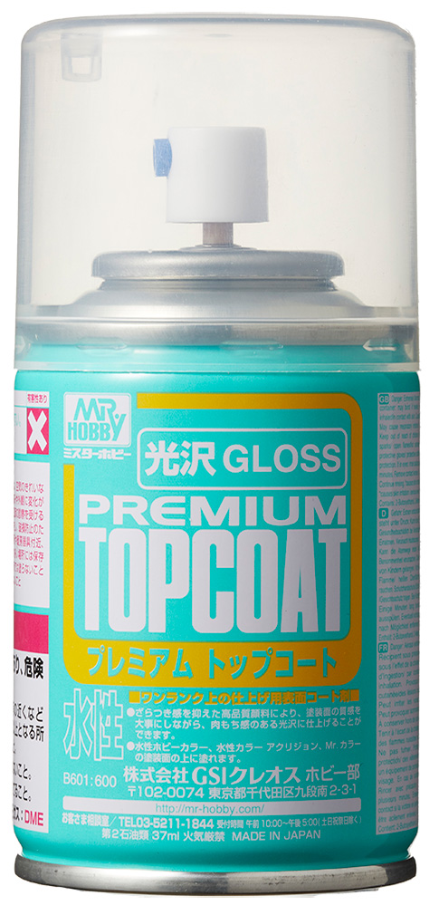Mr Hobby Mr Premium Topcoat Gloss - 37ml