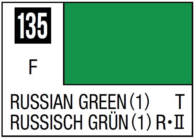 Mr Hobby Mr. Color 135 - Russian Green (1) (Flat/Tank) - 10ml