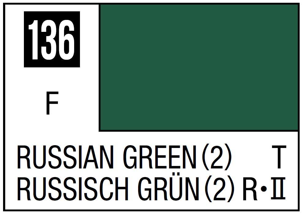 Mr Hobby Mr. Color 136 - Russian Green (2) - 10ml (Flat/Tank) - 10ml