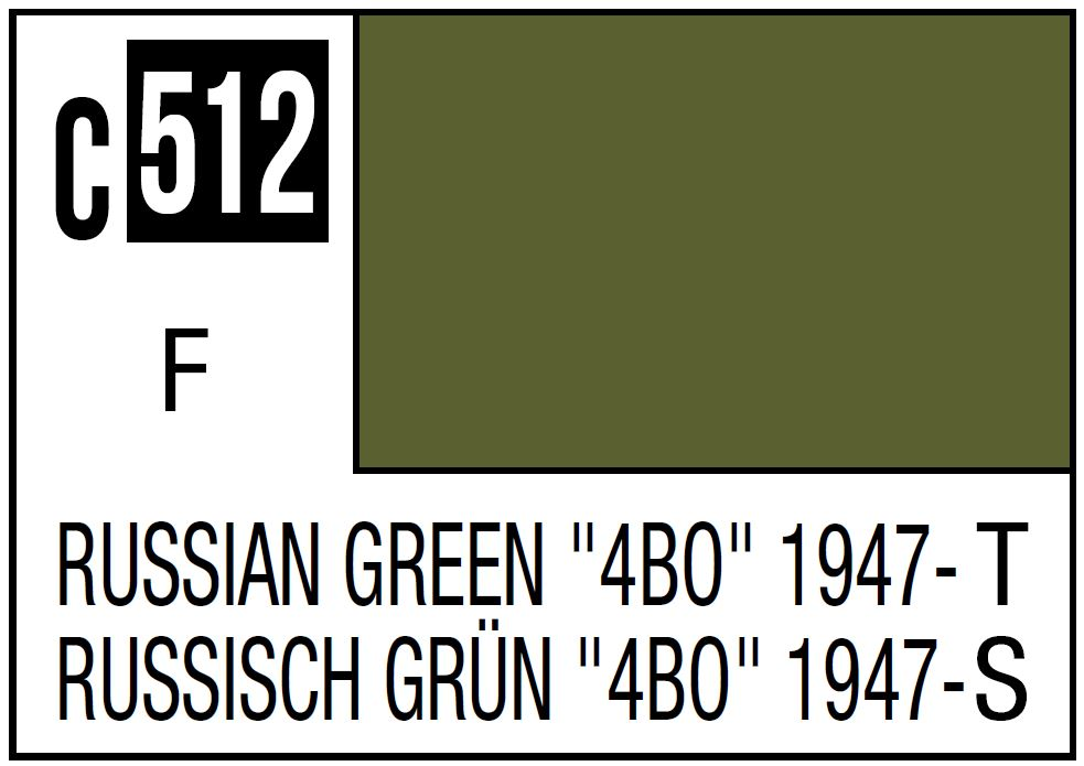 Mr Hobby Mr. Color 512 Russian Green, Soviet Tank 4BO 1947 - 10ml