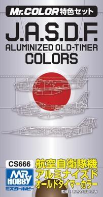 Mr Hobby JASDF Aluminized Old Timer Color Set