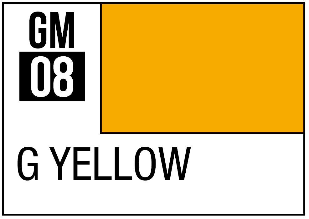 Mr Hobby Gundam Marker Yellow