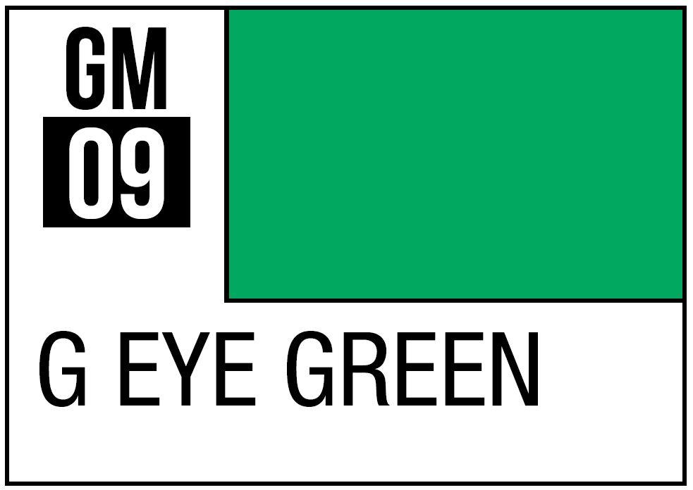 Mr Hobby Gundam Marker Gundam Green