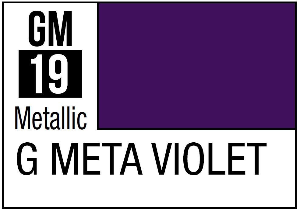 Mr Hobby Gundam Marker Metallic Gundam Violet