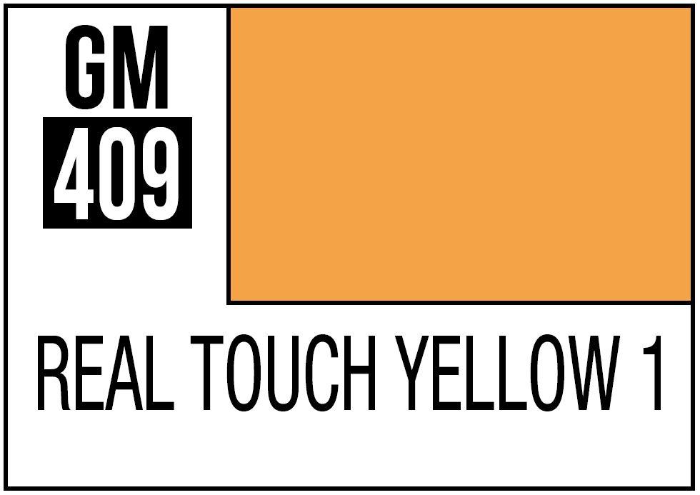Mr Hobby Gundam Marker (Real Touch Marker) Yellow 1