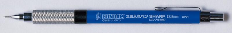 Mr Hobby Gundam Marker Liner Sharp 0.3mm