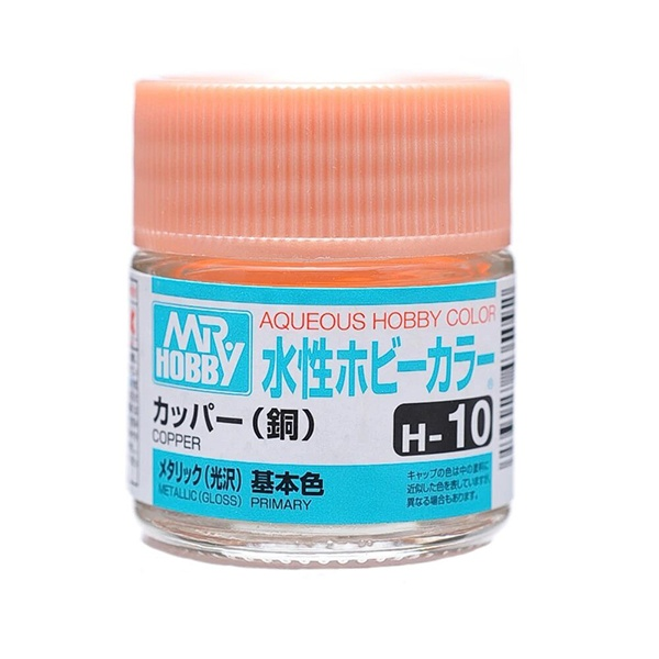 Mr Hobby Aqueous Color H10 Metallic Copper 10ml Bottle