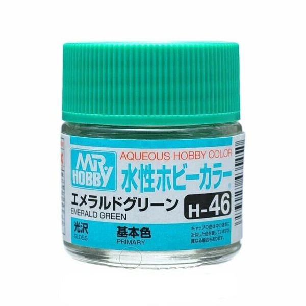 Mr Hobby Aqueous Color H46 Gloss Emerald Green 10ml Bottle