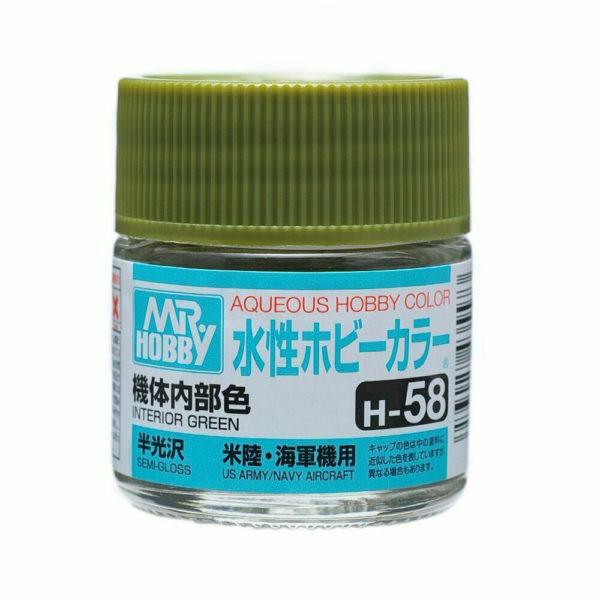 Mr Hobby Aqueous Color H58 Semi-Gloss Interior Green 10ml Bottle